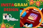 I will design YouTube, Instagram and any other social media HQ design 5 - kwork.com