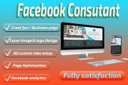 I will design social media post Facebook post-Instagram post ads 15 - kwork.com