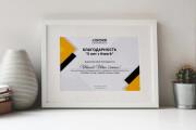 Certificate design 5 - kwork.com