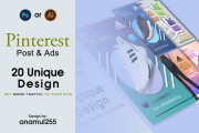 I will create pinterest pins post viral pinterest image design for you 6 - kwork.com