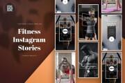 Ready-made instagram templates - fitness, sports, gym 9 - kwork.com