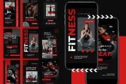 Ready-made instagram templates - fitness, sports, gym 10 - kwork.com