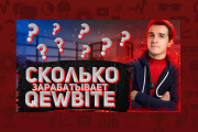 I will make a beautiful and creative banner for your video on Youtube 7 - kwork.com