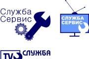 I will create to personalised logo 16 - kwork.com