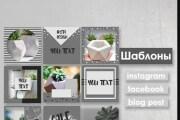 40000 templates for instagram 6 - kwork.com