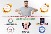 Superb Logo Design + free gifts + Free any design you need 16 - kwork.com