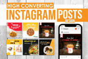 I will design professional instagram banners, ads, post images 8 - kwork.com