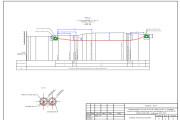 Development of executive schemes in construction 15 - kwork.com