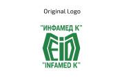 Logo Redesign 11 - kwork.com