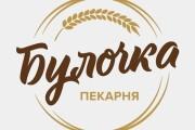 Dream logo 4 - kwork.com