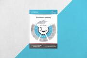 Stylish flyers and leaflets 9 - kwork.com