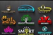 Do professional business logo Design, Modern, Minimalist in 12 hrs 8 - kwork.com