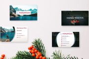 Corporate identity development 6 - kwork.com