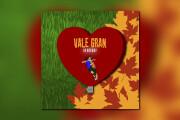 Cover art for a track, album 11 - kwork.com