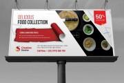 Design of an advertising banner, billboard 6 - kwork.com