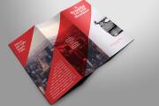I will do an amazing brochure design 13 - kwork.com