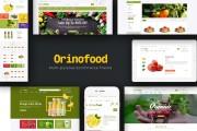 TOP 5 OpenCart Templates 7 - kwork.com