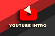 I will edit a creative custom youtube intro for your channel 8 - kwork.com