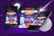 I will design a creative banner for Instagram and Facebook ads 6 - kwork.com