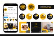 Cool instagram design for your business 8 - kwork.com