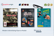 I will design you an attractive flyer for your product or event 8 - kwork.com