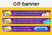 Gif banner 5 - kwork.com