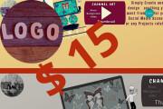 Simply create professional, elegant-unique, and classic LOGO design 4 - kwork.com
