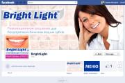Facebook group design 6 - kwork.com