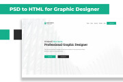 Website layout from PSD, Figma to HTML 5 - kwork.com