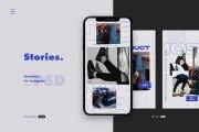 Instagram stories set 10 PSD 8 - kwork.com