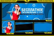 VKontakte group design 4 - kwork.com