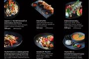 Menu design and layout for cafe, restaurant, coffee shop 6 - kwork.com