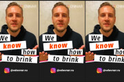 Video for instagram stories and other socials 7 - kwork.com