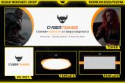 VKontakte group design 5 - kwork.com