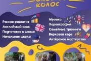 Poster design 4 - kwork.com