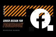 I will create and design your unique Facebook cover 8 - kwork.com