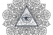 50 printable mandala illuminati coloring pages 13 - kwork.com