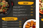 Menu design for bars, cafes, restaurants 12 - kwork.com