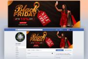 I will design facebook cover ads banner social media cover post banner 7 - kwork.com