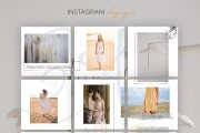 Instagram visual concept 7 - kwork.com