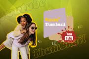 I will create youtube thumbnails 4 - kwork.com