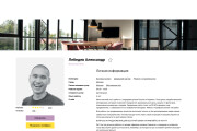 Responsive websites from your Adobe XD layout 6 - kwork.com
