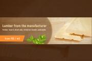 I will create a high-quality static banner 5 - kwork.com