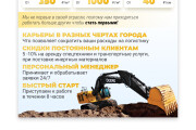 Commercial offer - development and design 16 - kwork.com