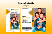 Creative for Instagram Ads 7 - kwork.com