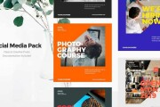 I will design professional instagram banners, ads, post images 7 - kwork.com