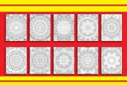 I will give you 1950 premium mandala coloring page 12 - kwork.com