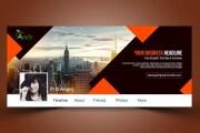 I will create fb, instagram, twitter linkedin cover and Banner design 7 - kwork.com