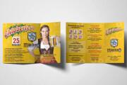 Booklet 6 - kwork.com