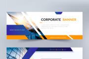 Business banners online 7 - kwork.com